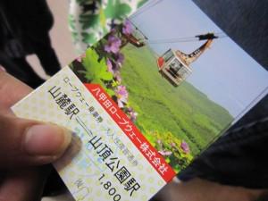 Hakkoda Ropeway ticket